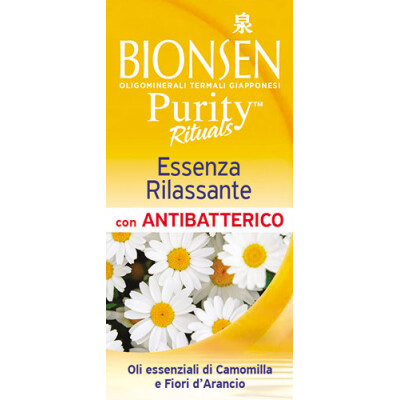 BIONSEN PURITY RICARICA ESSENZA RILASSANTE 10 ML