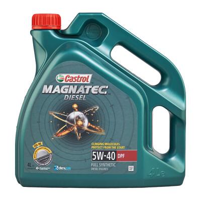OLIO CASTROL MAGN 5W-40DPF 4L